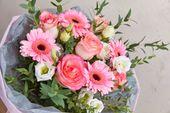 Blumenstrauß vom Floristen